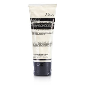 Aesop Purifying Facial Exfoliant Paste (Tube)