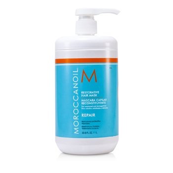 Moroccanoil Restorative Hair Mask - For Weakened and Damaged Hair (Salon Product)