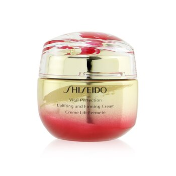 Shiseido Vital Perfection Uplifting & Firming Cream (Chinese New Year Limited Edition)