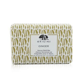 Origins Ginger Savory Bath Bar